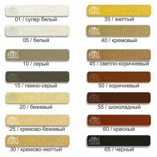 Цветная кладочная смесь Perel SL